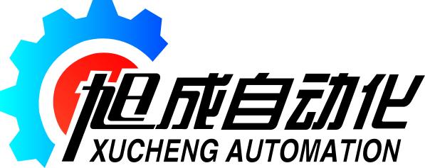 台州旭成输送设备有限公司